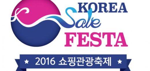 Акция скидок Korea Sale, 2016 год