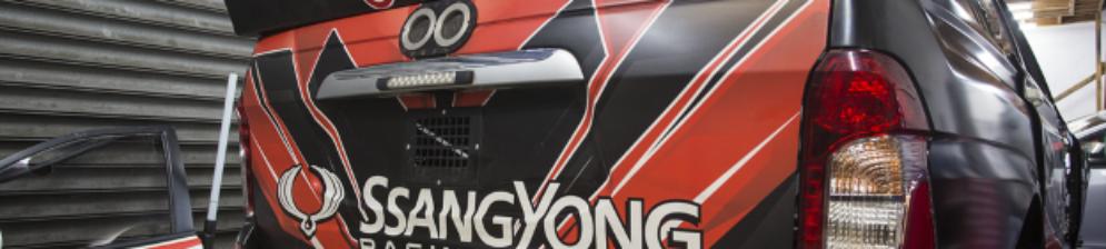 Гоночный пикап SsangYong Actyon, 2016 год
