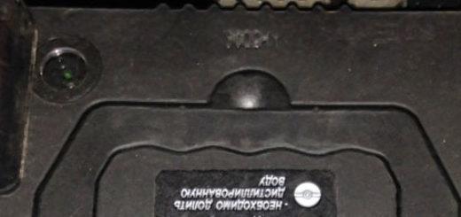 Не заводской аккумулятор АКОМ под капотом Хендай Солярис