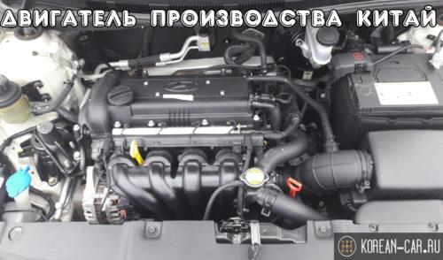 Под капотом цепной двигатель Хендай Солярис производства Китай