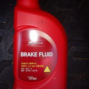 Упаковка тормозной жидкости Brake Fluid Хёндай Солярис вид спереди