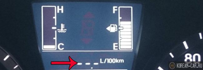Мгновенный расход топлива на экране бортового компьютера Хёндай Солярис