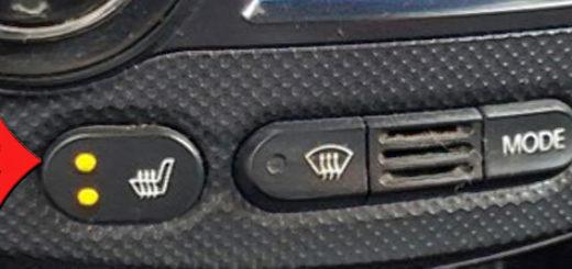 Кнопка подогрева сидения на Хёндай Солярис