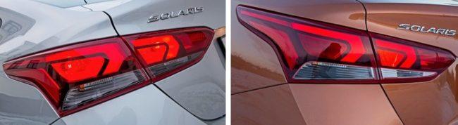 Сравнение задних фонарей с различными типами ламп на Хёндай Солярис 2019 года разных моделей