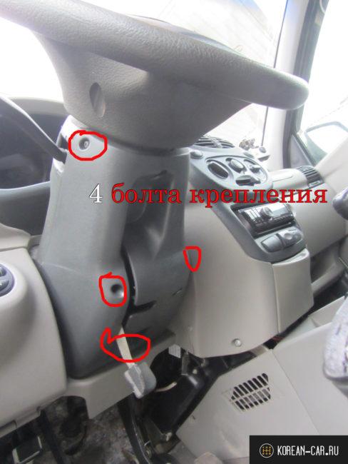 Болты крепления защитного кожуха рулевой колонки на Лада Калина схема 2011 год выпуска ЛЮКС