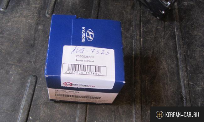 Оригинальный масляный фильтр артикул 2630035505 на Хёндай Акцент ТАГАЗ