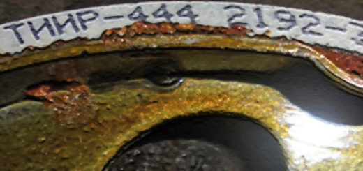Задняя тормозная колодка вблизи