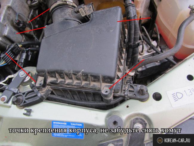 Крепление воздушного фильтра под капотом автомобиля Лада Калина.
