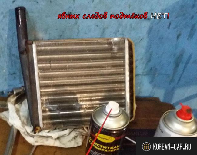 Демонтированный с Лада Калина пробег 46 000 км радиатор отопителя