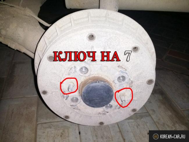 Штифты заднего барабана отмечены стрелочкой на Лада Калина с АБС