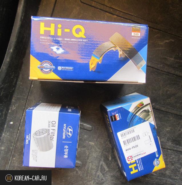 Тормозные колодки передние и задние на Хёндай Акцент в упаковках производитель Hi-Q