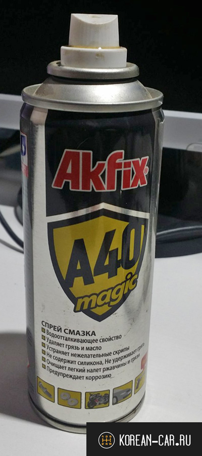 Аналог смазки WD-40 от производителя Akfix A40