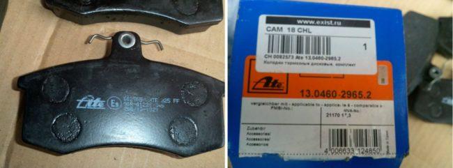 Качественные колодки для дисковых тормозов Лада Калины от фирмы ATE