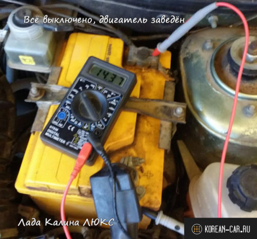 Проверка напряжения на аккумуляторе на включенном двигателе без потребителей Лада Калина ЛЮКС