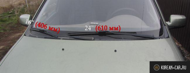 Оригинальные бескаркасные дворники на Лада Калина 2010 года выпуска комплектация ЛЮКС