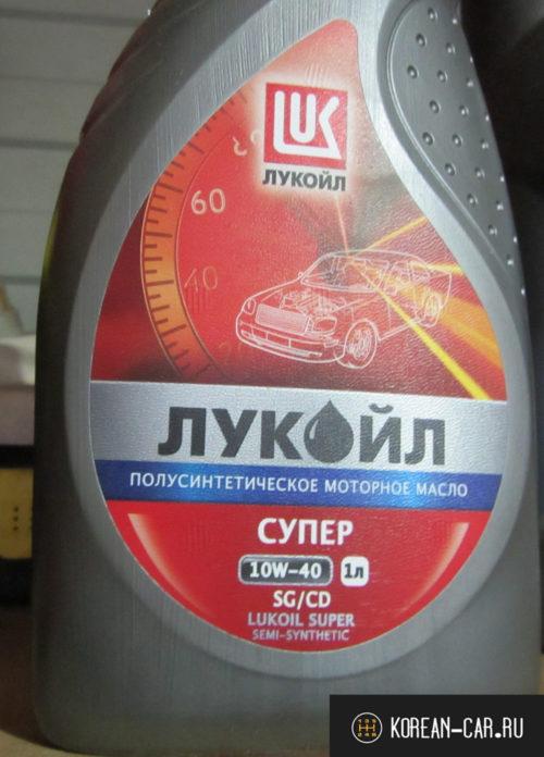 Лукойл СУПЕР 10W-40 упаковка