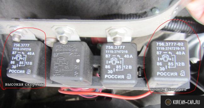 Схема с двумя реле вентилятора на Лада Калина комплектации ЛЮКС