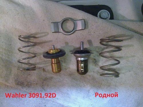 Сравнение термоэлемента wahler 3091.92d с родным клапаном термостата от Лада Калины
