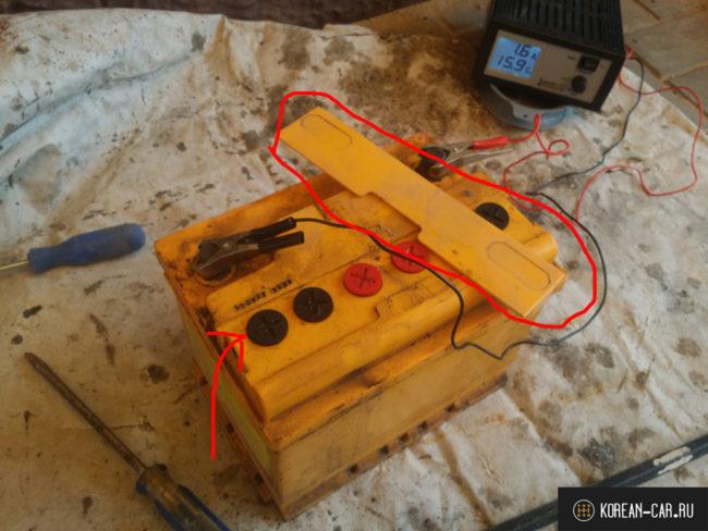 Заглушки банок на аккумуляторе который заряжается