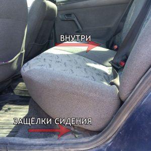 Расположение фиксаторов подушки заднего дивана на ВАЗ-2110