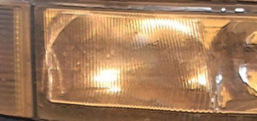 Очень тусклый ближний свет на ВАЗ-2110