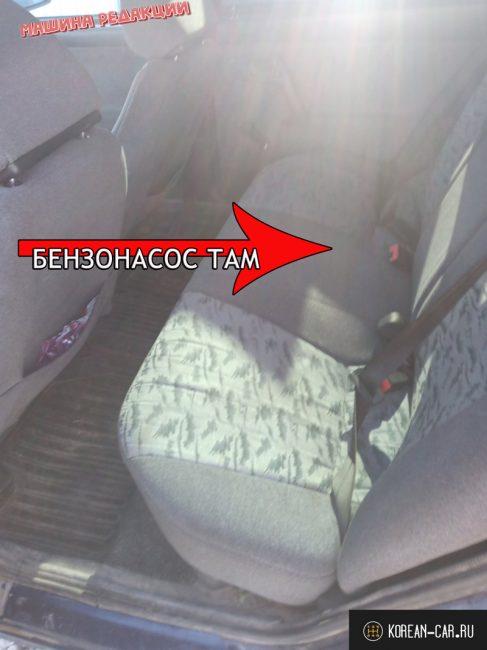 Расположение бензонасоса на ВАЗ-2110 диван