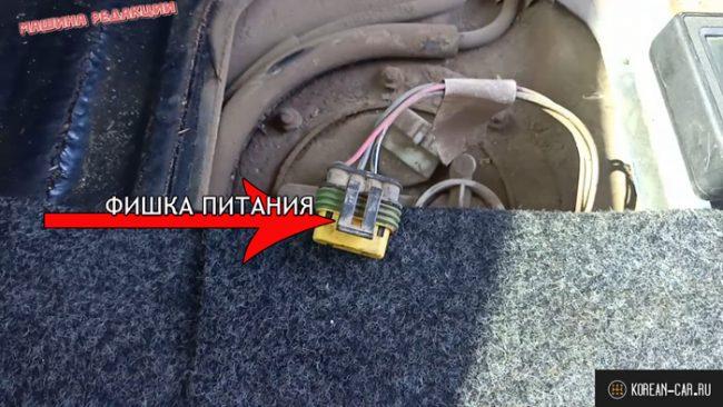 Фишка питания бензонасоса на ВАЗ-2110 8 клапанов 3 провода