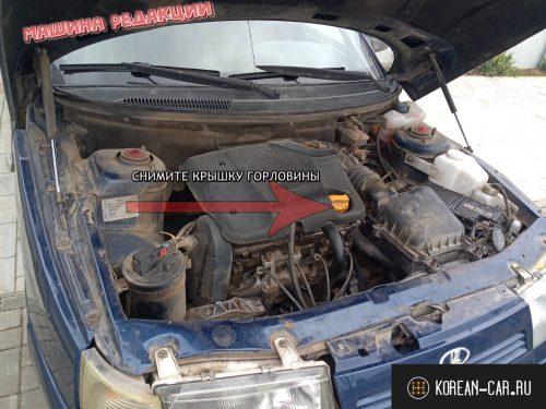 Крышка маслозаливной горловины на 8 клапанном ВАЗ-2110