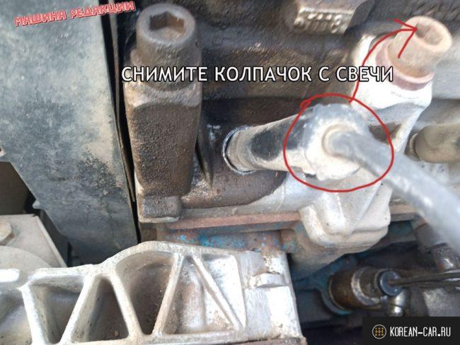 Колпачок высоковольного провода на свечу зажигания на ВАЗ-2110