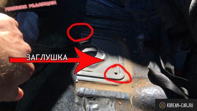 Крышка защиты бензонасоса на ВАЗ-2110