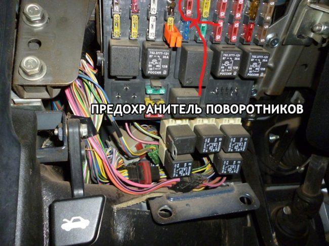 Расположение предохранителя поворотников на Шевроле Нива монтажный блок ВАЗ-2110