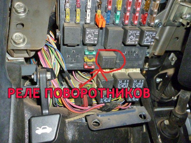 Реле поворотников в монтажном блоке Шевроле Нива 2005 года выпуска