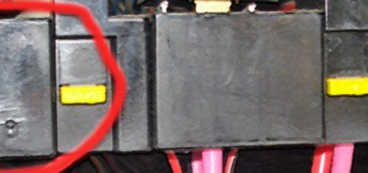 Реле включения вентилятора охлаждения в доп монтажном блоке ВАЗ-2110 8 клапанов